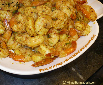 Steamed shrimp with mustard and green chili